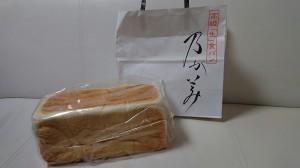 「乃が美」生食パン