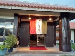 石垣島-04